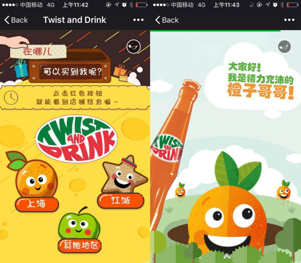 Chinese Creative Marketing on WeChat